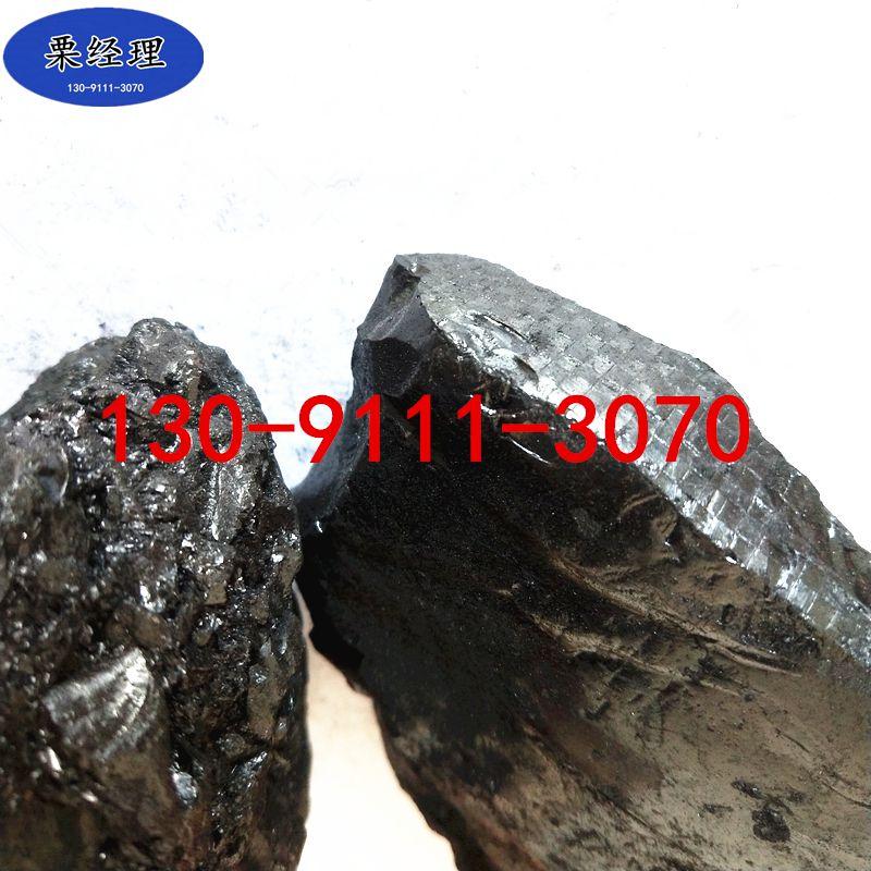 国标、企标中温煤沥青,中温块状沥青。