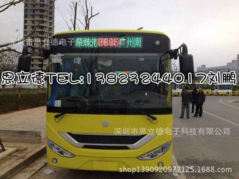 公交车led线路牌 公交车led电子路牌高清视频