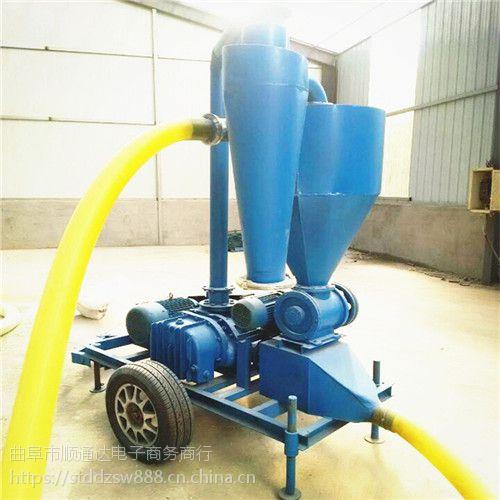 移动全自动吸粮机知名 新型软管气流吸粮机