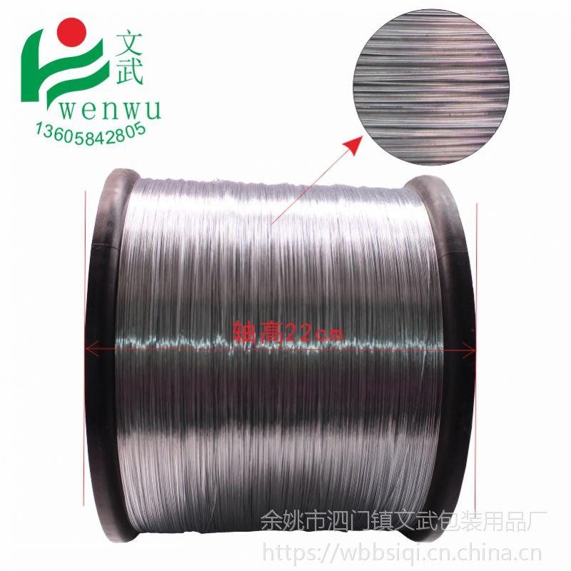 普通铁丝26#0.43mm到0.46mm软银色圆铁丝