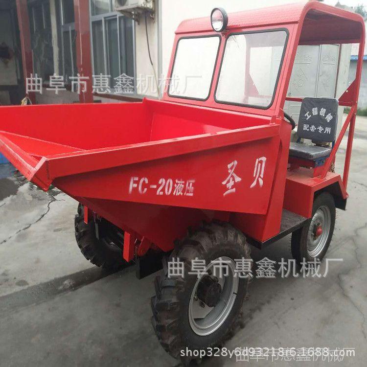 1.8吨液压四轮翻斗车 直供FC10柴油自卸车 后轮驱动式柴油翻斗车