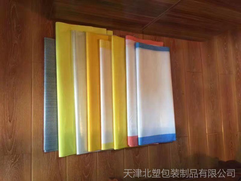 二氧化硅编织阀口袋加厚 钛白粉包