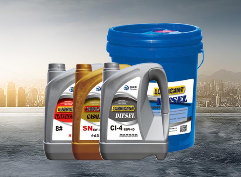北京润滑油厂 销售不同型号的润滑油