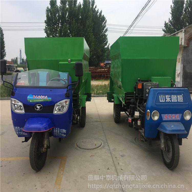 新型农用撒料车优质高效喂料车大型养殖场专用撒料车