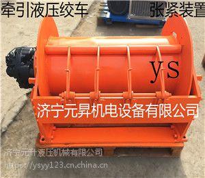快速提升液压绞车 下井钻机卷扬机