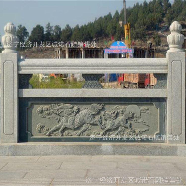 厂家低价格生产设计寺院浮雕石栏杆 广场花岗岩简易石雕栏板
