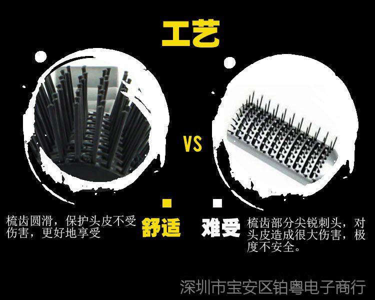 核桃梳九排美发梳子男士发型专用吹头发蓬松卷吃排骨可以喝河蟹奶不图片