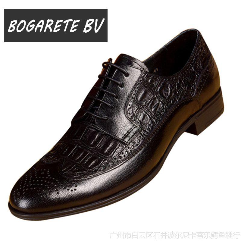 广州白云批发男鞋商务皮鞋头层牛皮黑色正装系带皮鞋单鞋招商代理