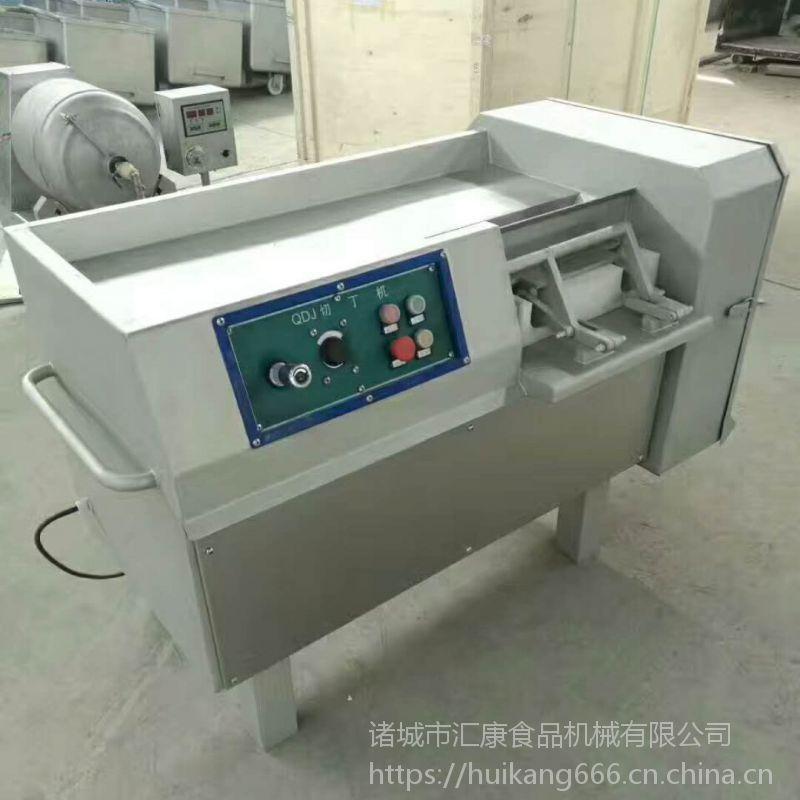 厨房用设备 鸡米花切块机 果蔬切丁机 切肉丁设备 汇康制造