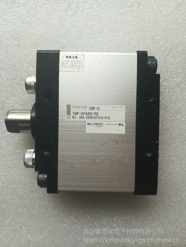 TAIYO气缸 STD3V 系列 日本太阳铁工 定制