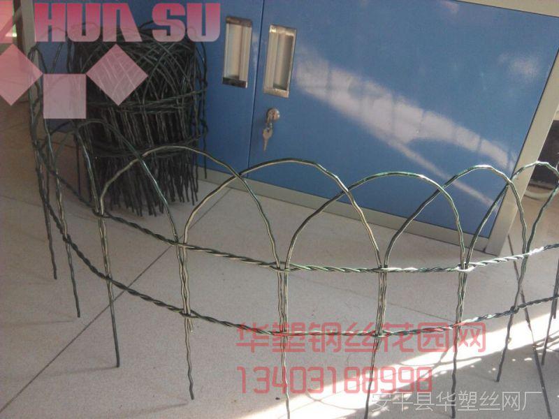 【现货供应】铁花园围篱笆网、铁丝围栏、外贸花园围栏、花园网