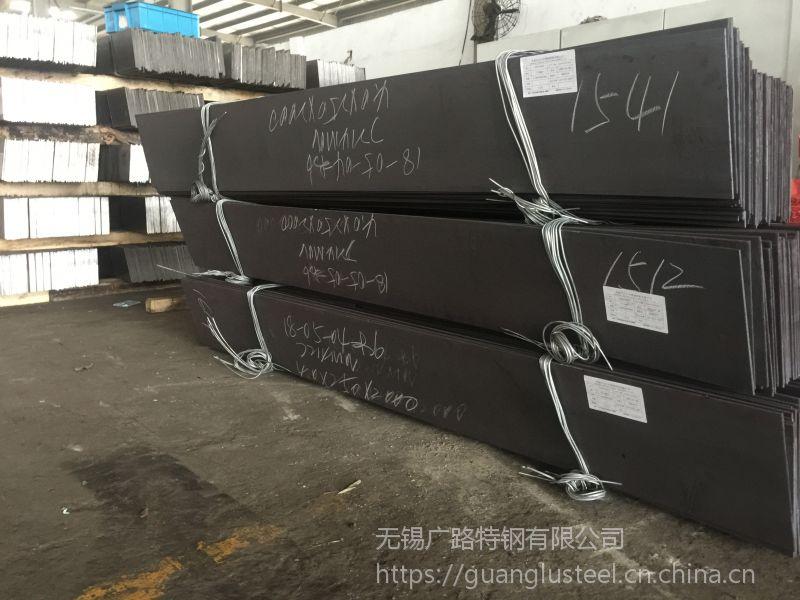供应8Cr13MoV不锈钢板 户外刀具用