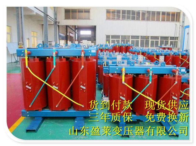 SCB11(SCB13)型干式变压器大渡口区