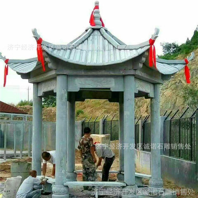 户外公园晚霞红石雕凉亭 园林庭院走廊石亭子 专业厂家批发价格