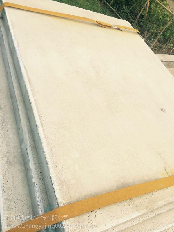 安徽六安钢边框保温隔热轻型板 一对一的指导服务