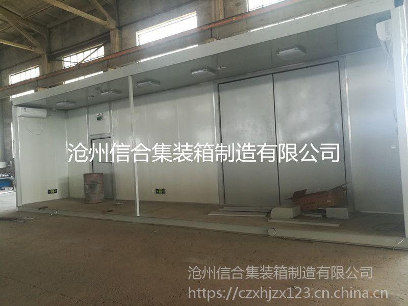 一次设备预制舱,拼接式组合设备预制舱,沧州信合预制舱厂家