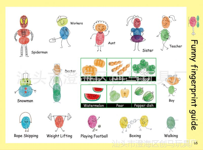 a赠品多彩赠品手指画小学小学生v赠品儿童银州区第六套装图片