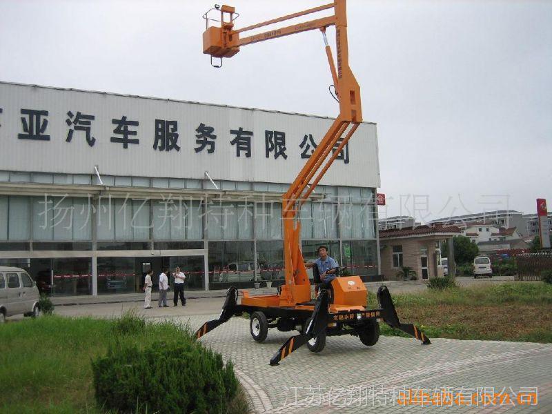 10.5米升降机 折臂式升降台 液压升降台
