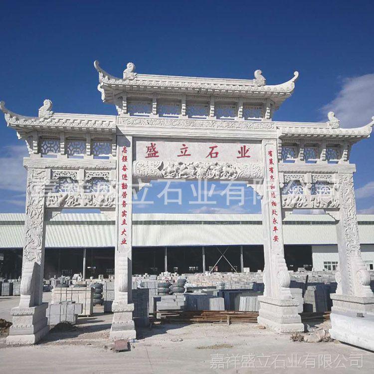 厂家直销复式大理石牌楼 寺庙村口石牌坊 三门五门石牌坊雕刻厂
