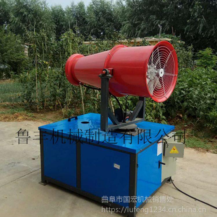江苏30米除尘雾炮机 移动式空气雾炮机价格国宏厂家