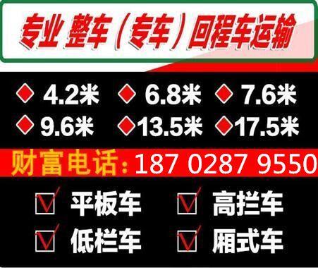 http://himg.china.cn/0/5_696_1175333_451_380.jpg