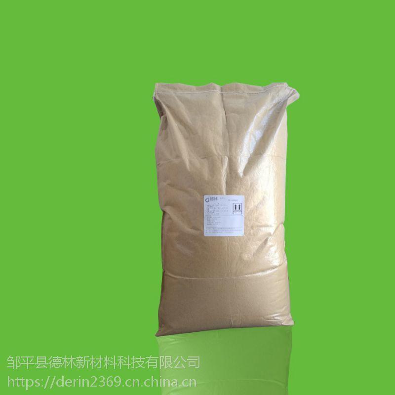 供应粉末羟基乙叉二膦酸四钠 HEDP?Na4