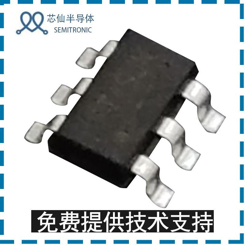 厂家直销富满FM5887单路识别电源IC芯片集成电路