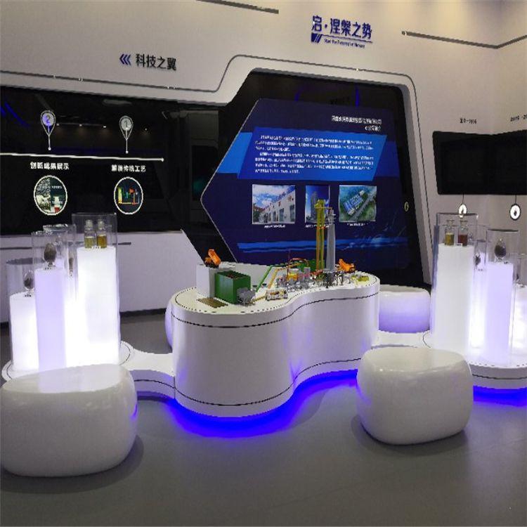 河南永恒博顿生物质能源有限公司