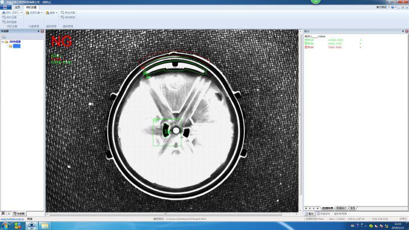 汽车注塑件缺料CCD视觉检测