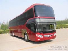 客车)从台州到乾县的汽车几小时能到-多少钱