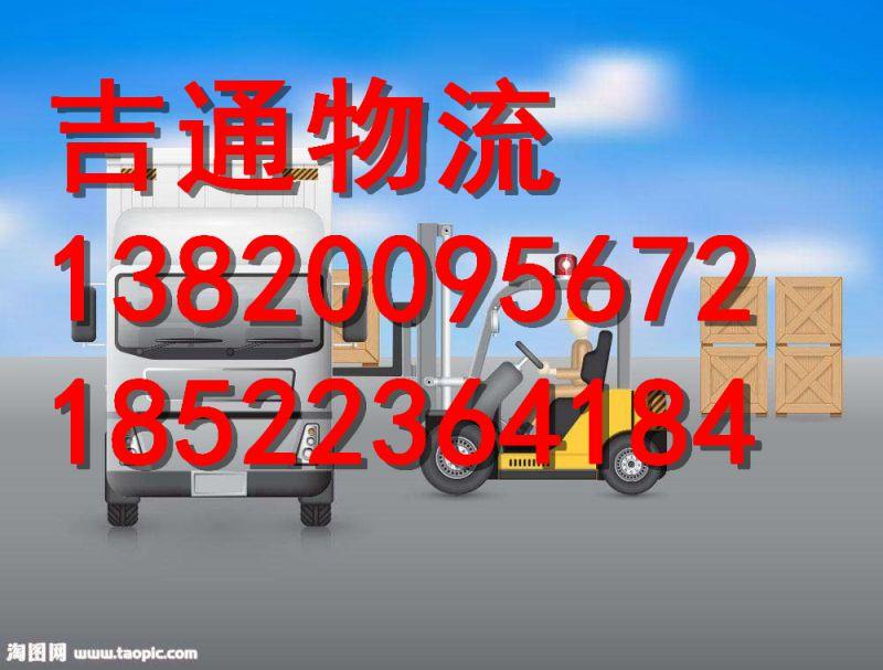 http://himg.china.cn/0/5_696_1441494_800_607.jpg