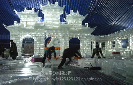 租赁冰雕展 专业提供冰雕展资源