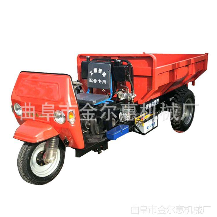 建筑工程三马车 可定做三轮车农用多用途 自卸运输翻斗三轮车图片