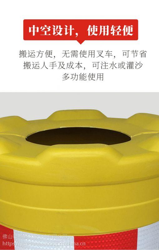 广东佛山厂家直销 粤盾交通吹塑防撞桶水马隔离墩灌水灌沙子(图4)