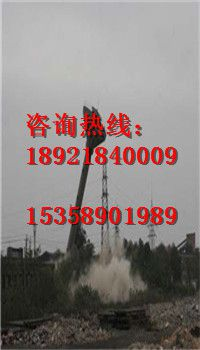 电厂烟囱拆除电话欢迎访问