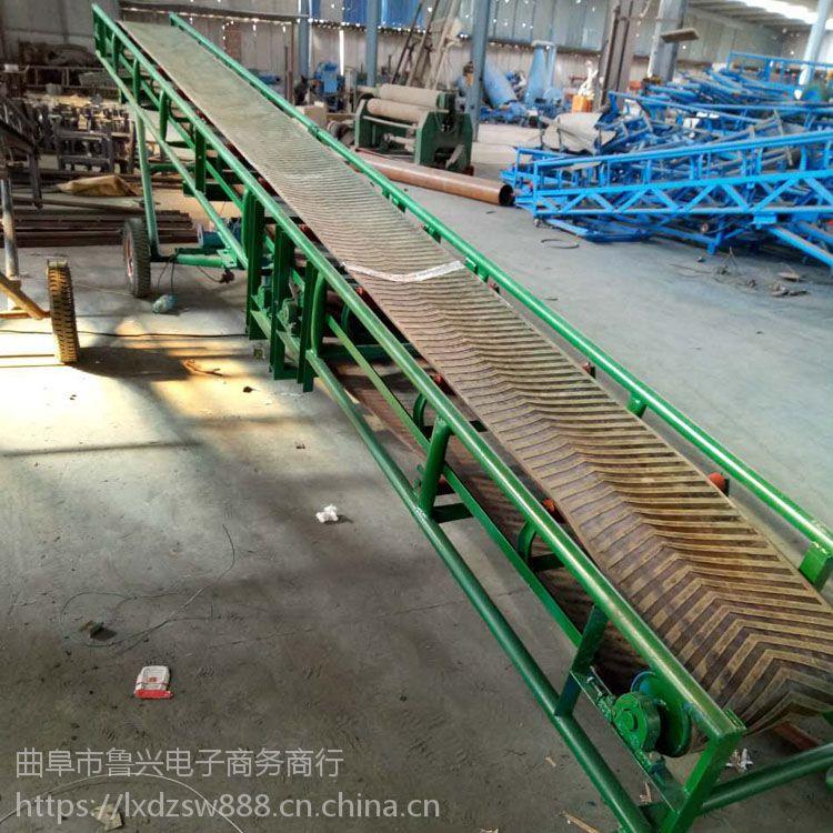 煤炭皮带运输机流水线 可升降袋装水泥装车输送机