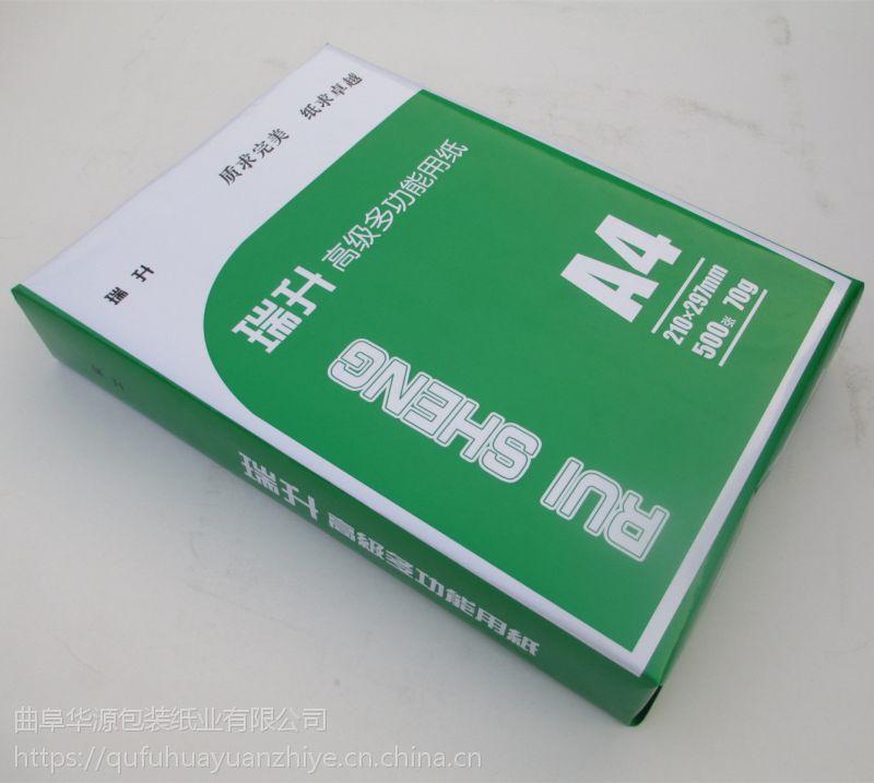 宁夏吴忠a4打印纸整箱办公白纸70g 500张 精品文具批发