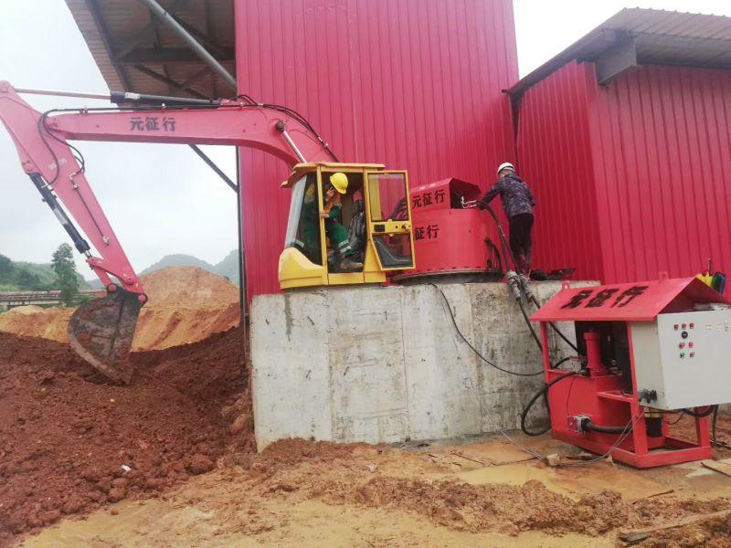 水泥厂挖沙用固定式液压机械工作臂带挖斗