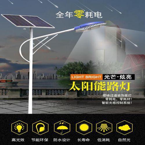 巨捷交通_常规太阳能路灯款式合集