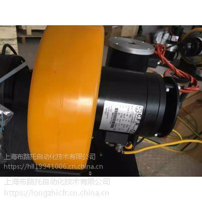 上海同普代理AGV舵轮意大利agv驱动轮/卧式/立式舵轮