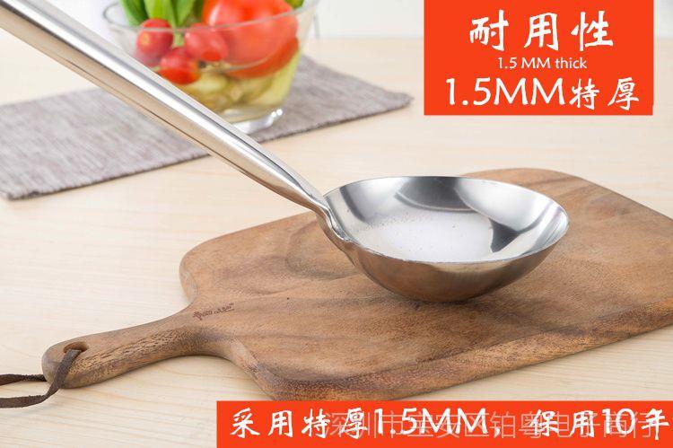 加厚厨师无磁不锈钢炒勺厨师马勺家用长柄炒菜汤小映视频图片
