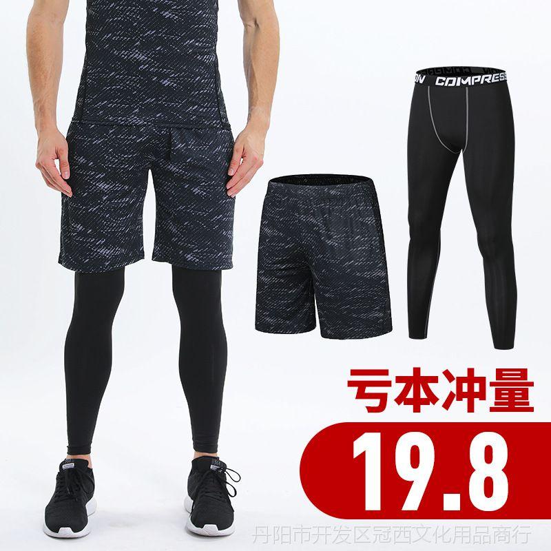 运动紧身裤男士打底裤跑步篮球长裤速干健身训
