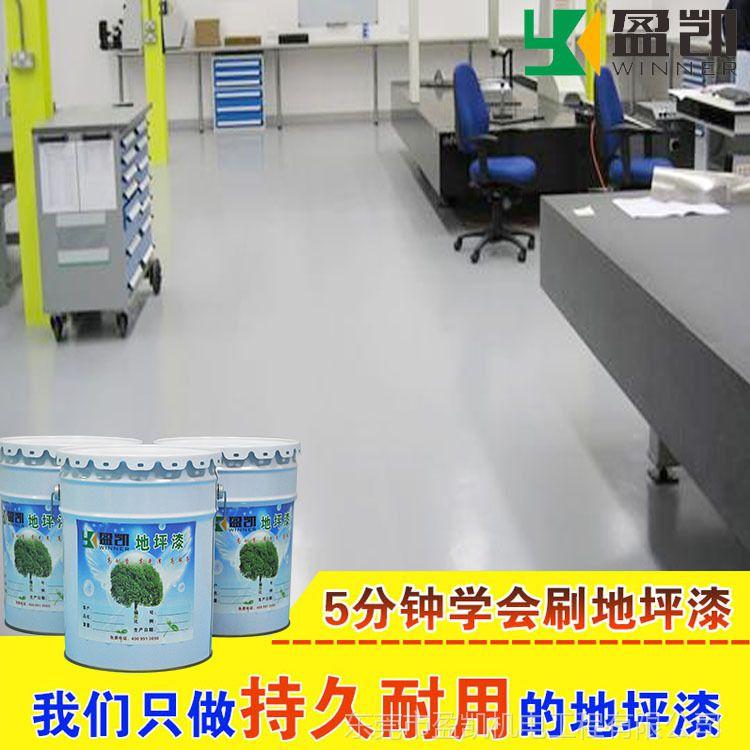 透明地坪漆 透明环氧地坪漆 环氧板坪漆施工厂家盈凯 厂家直销