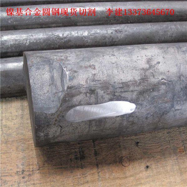 N06601不锈钢圆棒、N06601