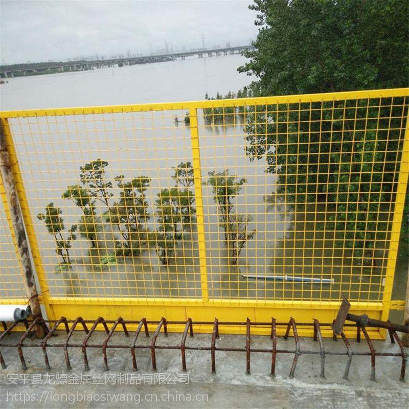 临边护栏规格 楼层地铁防护栏 安全隔离网