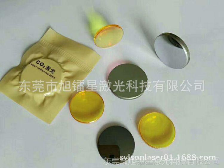 批发!50.8亚克力激光切割雕刻专用激光镜片|切割机聚焦镜