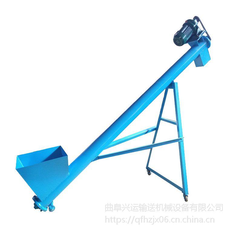 新款螺旋提升机厂家轴承密封 沙子绞龙提升机岳阳