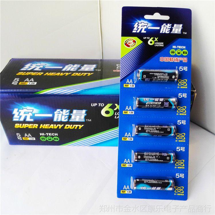 统一蝴蝶兰干电池5号7号碳性电池5粒斯卡装量大从优批发