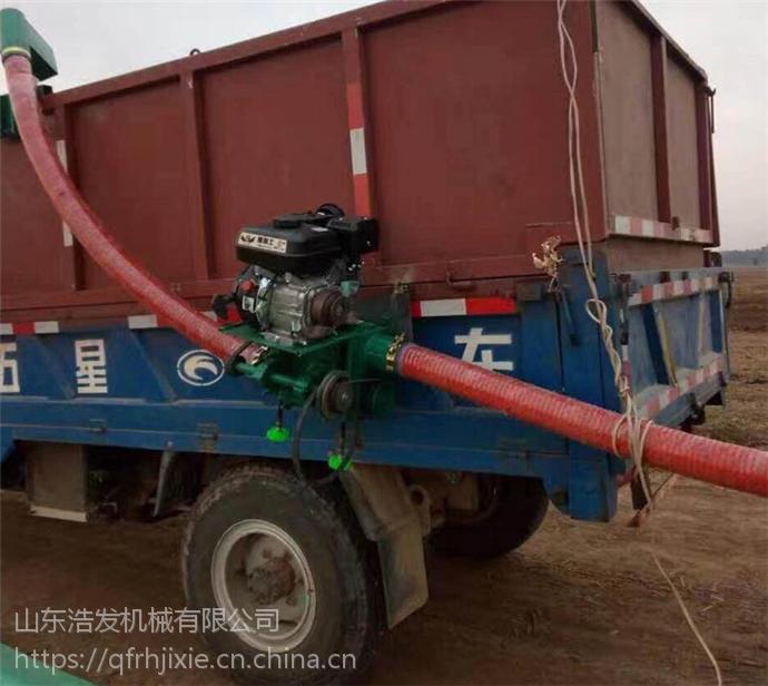 大管径小麦装车吸粮机 粮食自动装车机浩发