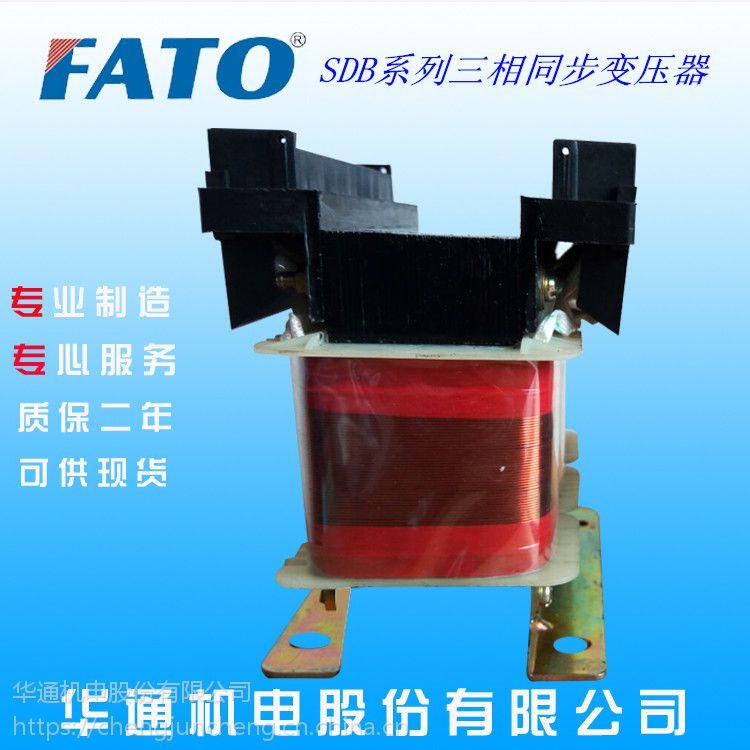 低价促销华通SDB-50VA三相同步变压器(380V240V/17v+12v)